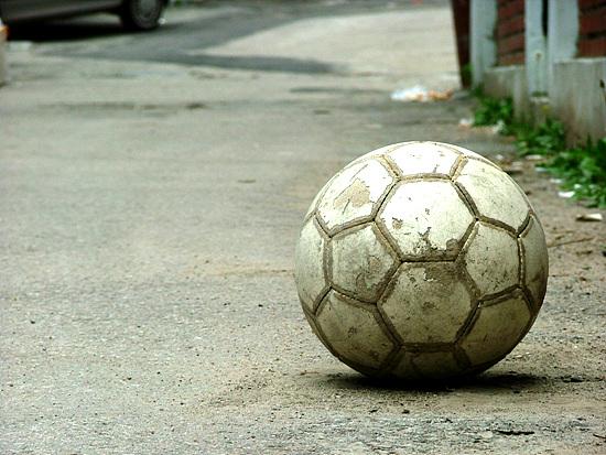 Una pelota abandonada... a primera vista